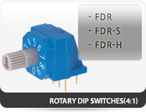 Rotary dip switches(4:1)